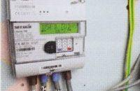 Meter reading service